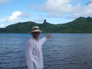 Huahine; interesting rock shape!