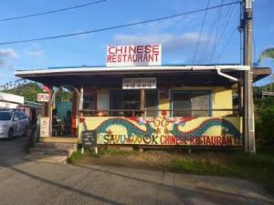 Savusavu Chinese restaurant- home from home!